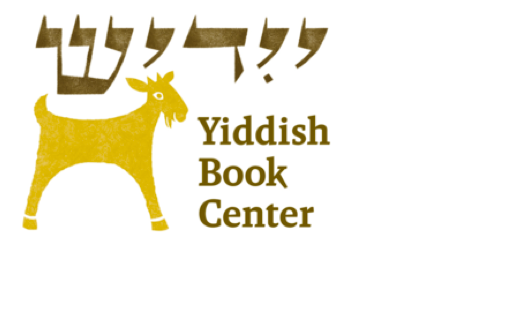 Logo of The Yiddish Book Center in Amherst MA